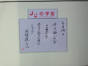 IMG_0694[1]